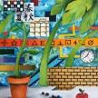 """JP McDaniel, """"Time of the Season"""" Acrylic on canvas, 20 x 16"""